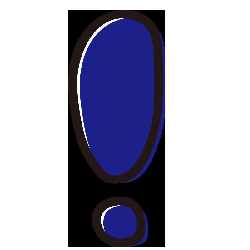 青色のびっくりマーク
