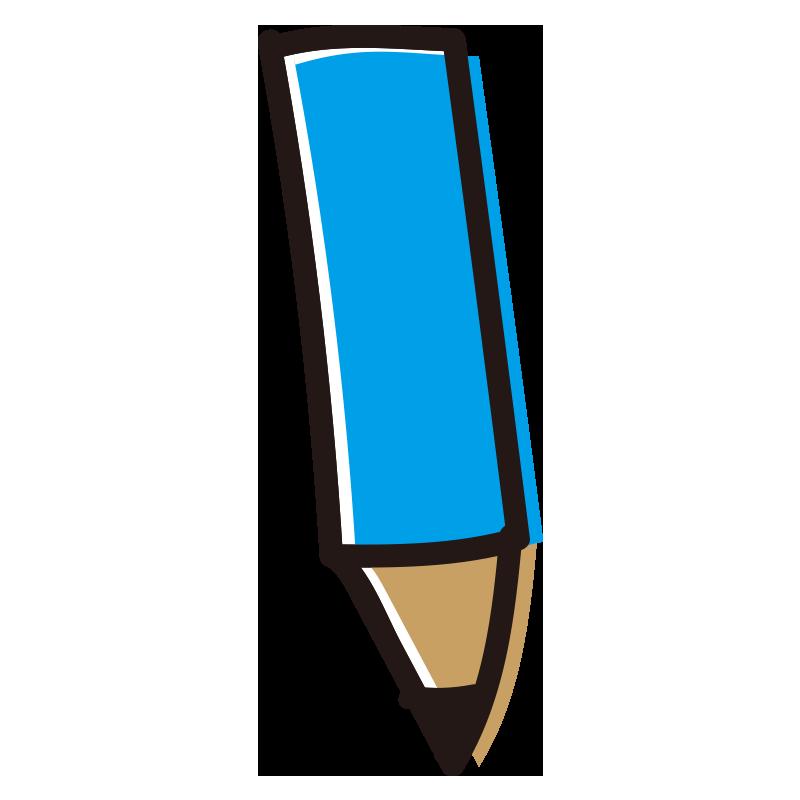鉛筆(青色)