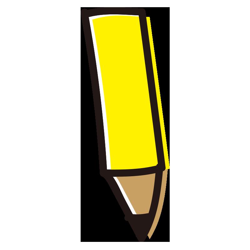 鉛筆(黄色)