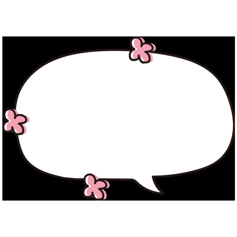 お花のある吹き出し