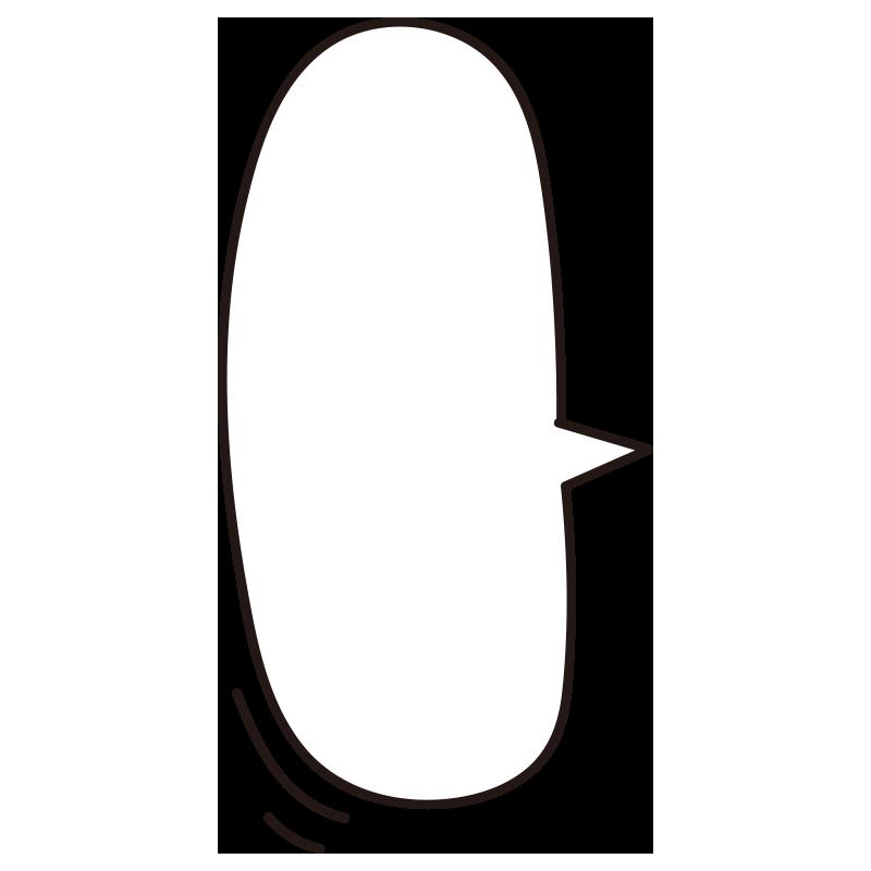 動きのある縦長の吹き出し(白)