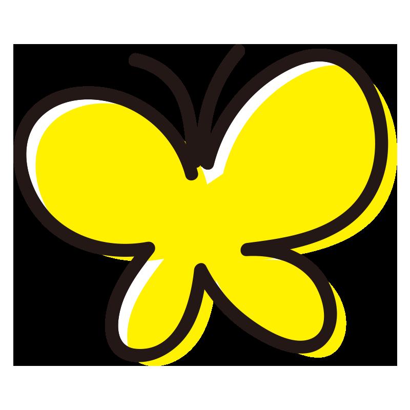 黄色のちょうちょ
