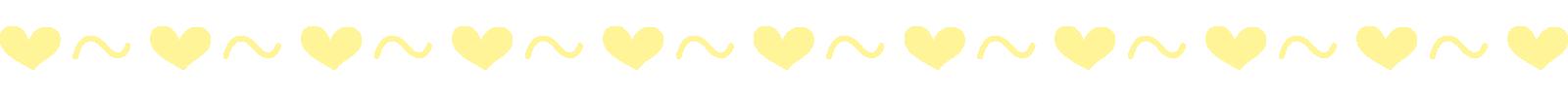 黄色いハートのライン