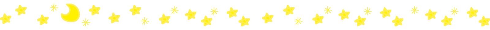 星のライン