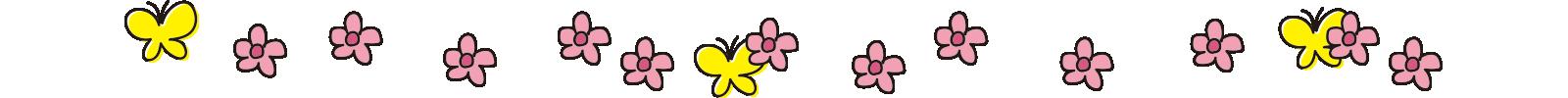 花とちょうのライン
