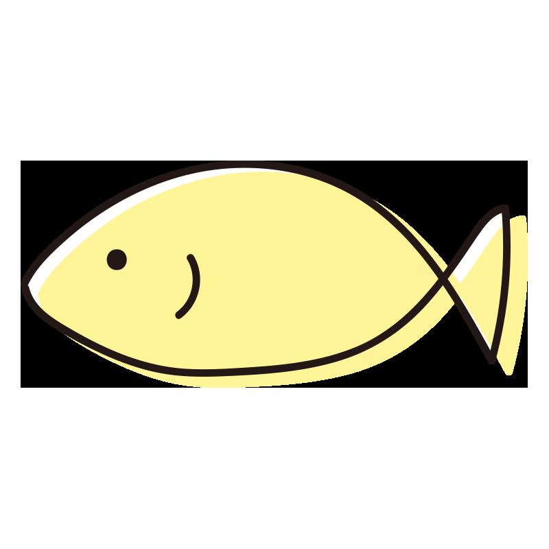 さかな黄色