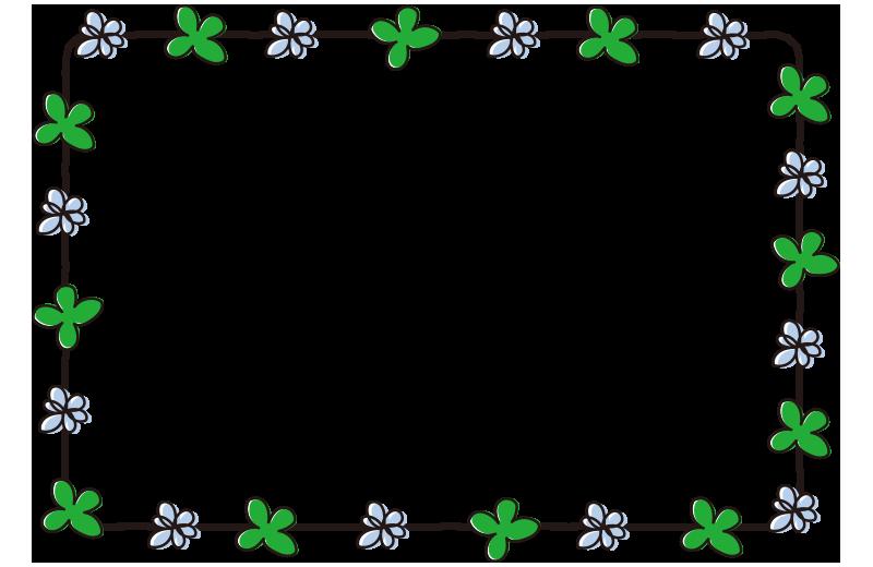 クローバーと青い花の枠
