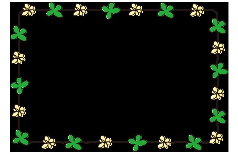 クローバーと黄色い花の枠