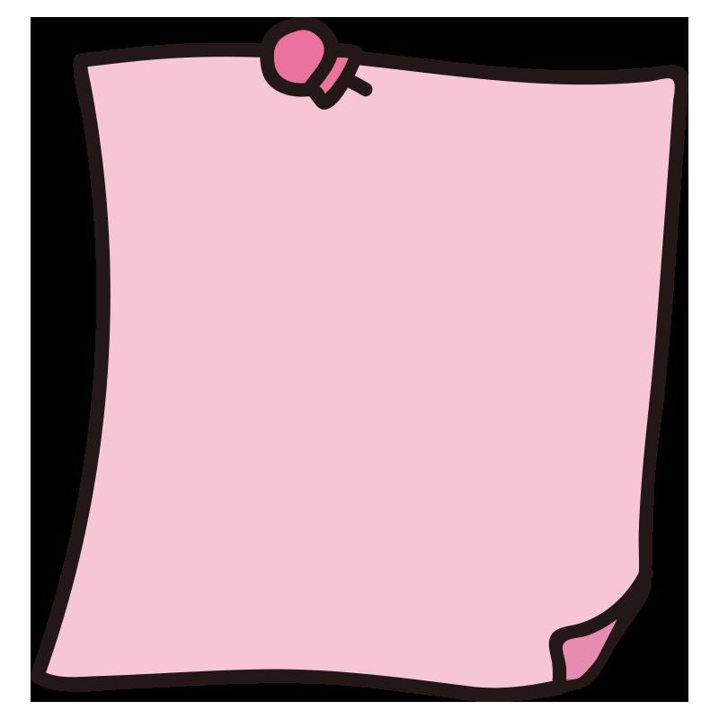 ピンクのメモ