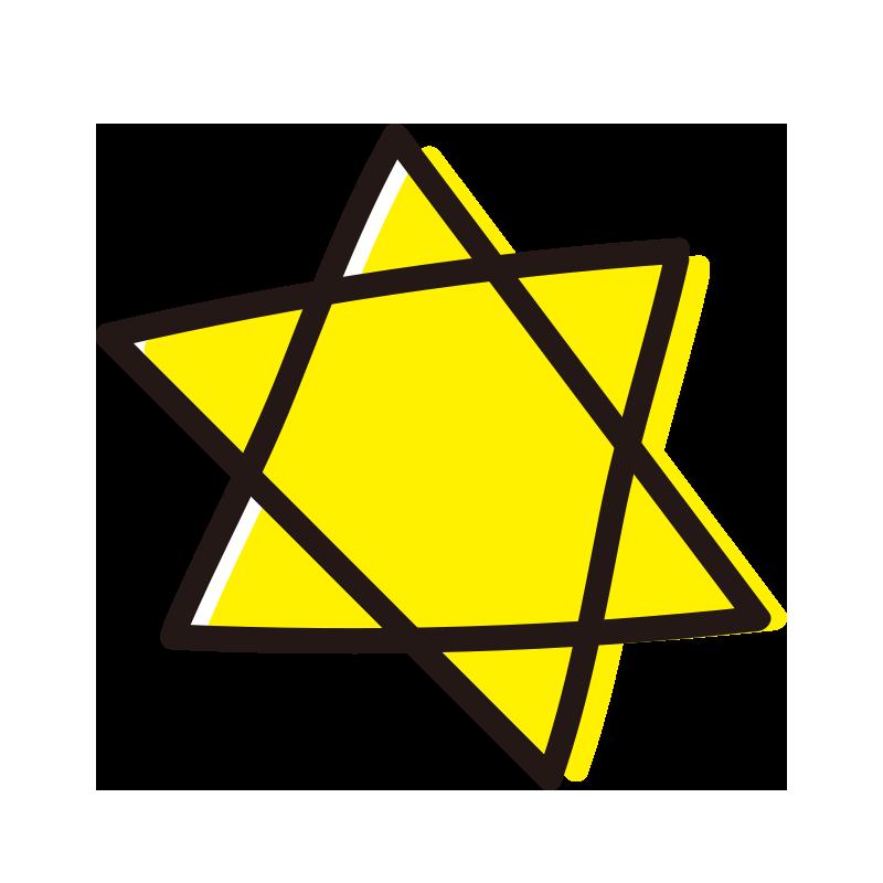 六角形の星