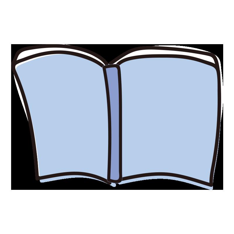 青い開いた本