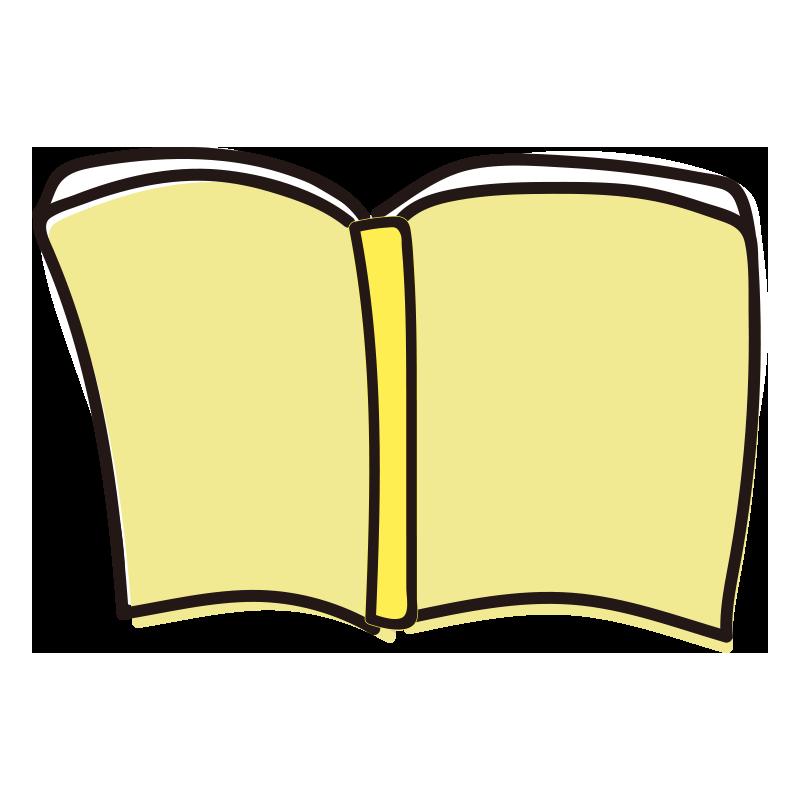 黄色い開いた本
