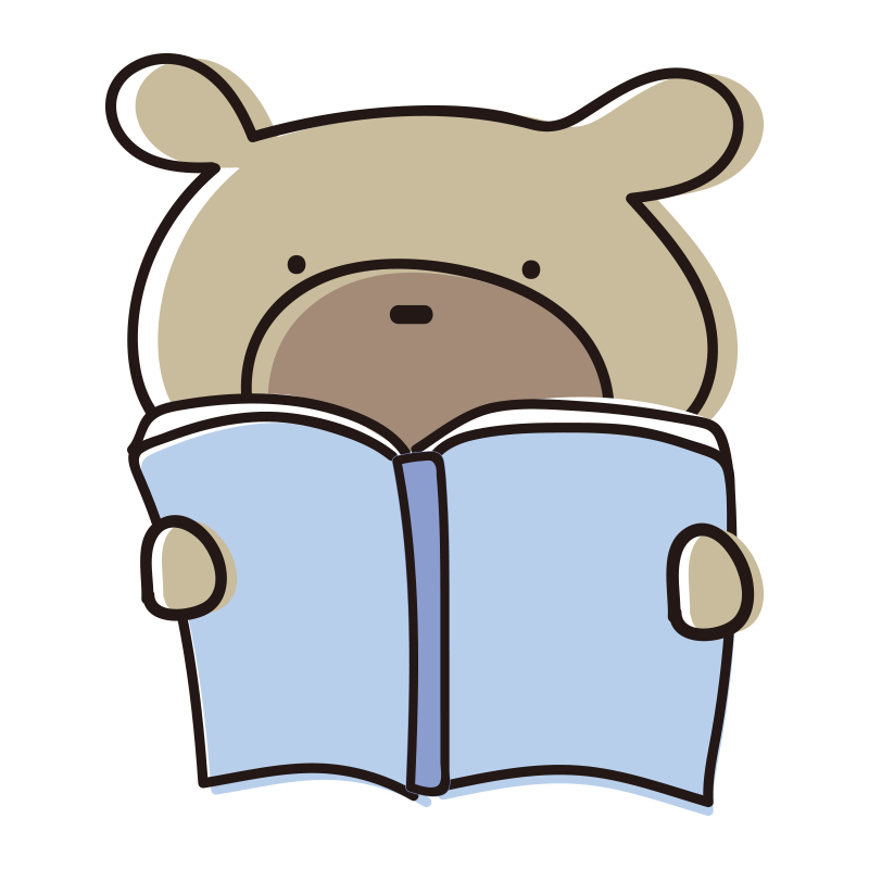 読書するゆるいくま