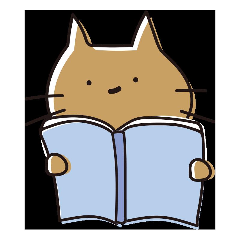 読書をするゆるいねこ