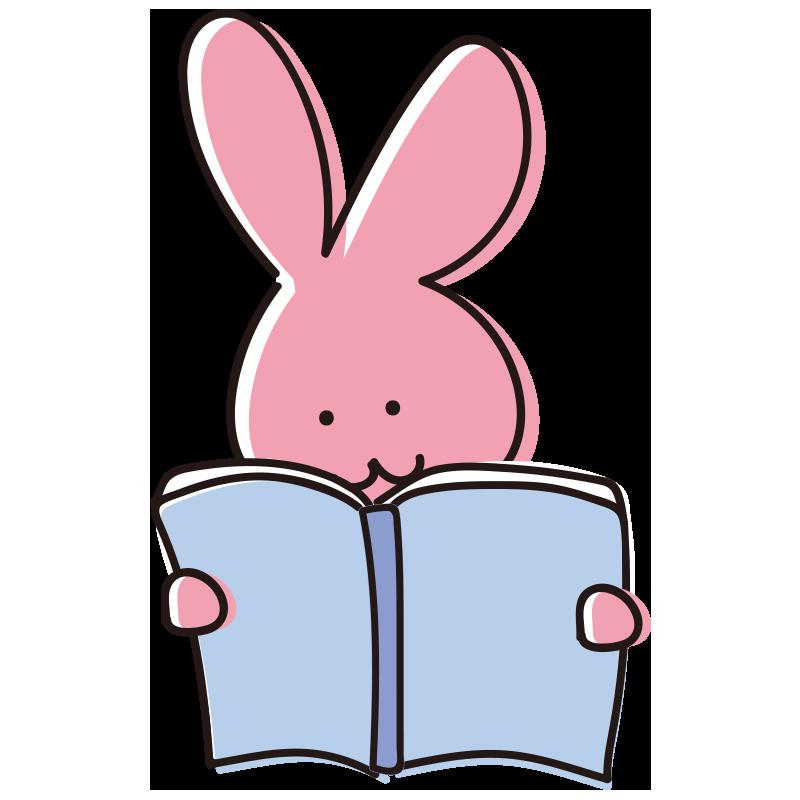 読書するゆるいうさぎ