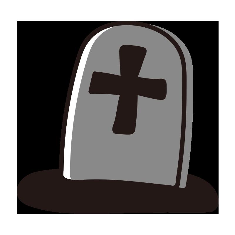 十字架のお墓