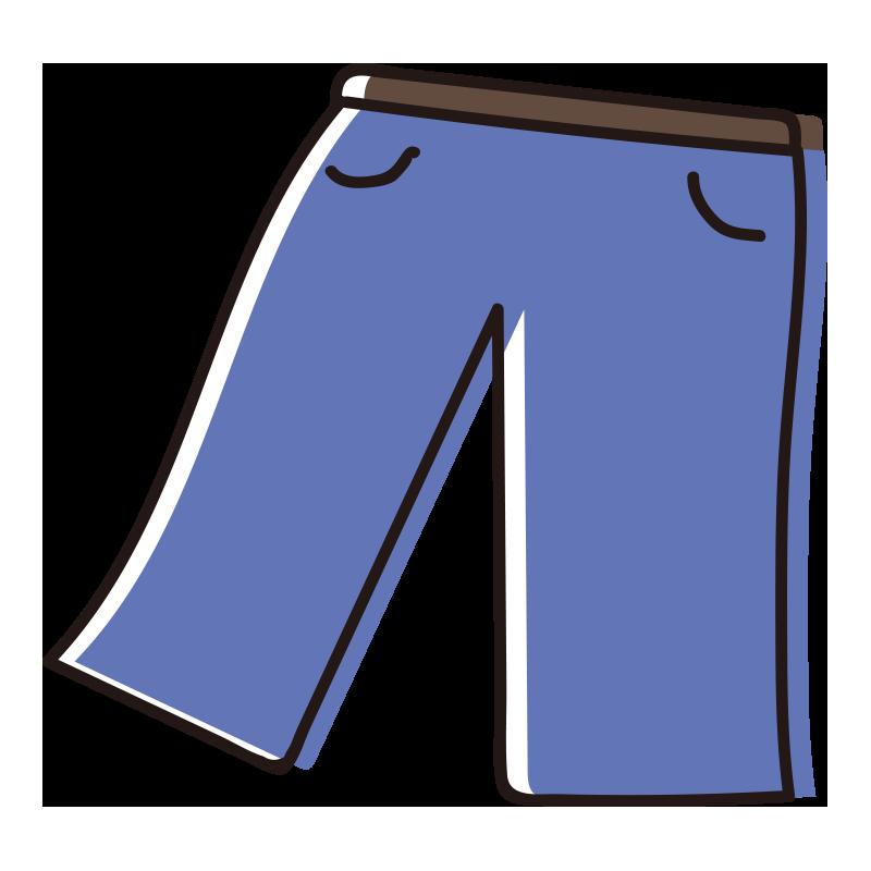 青い長ズボン