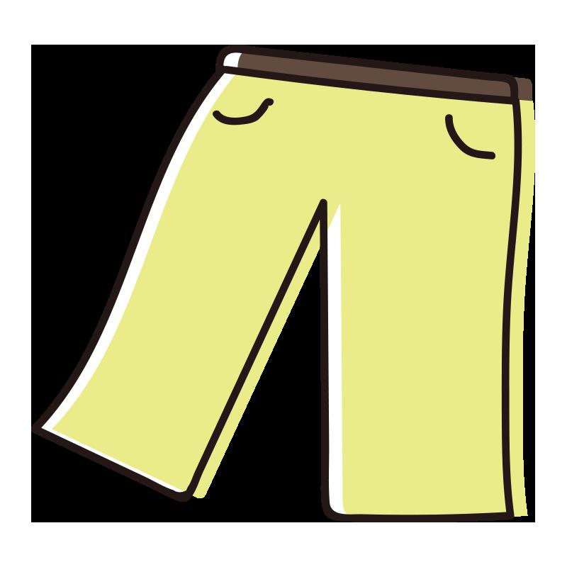 黄色い長ズボン