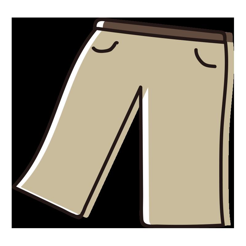 茶色い長ズボン