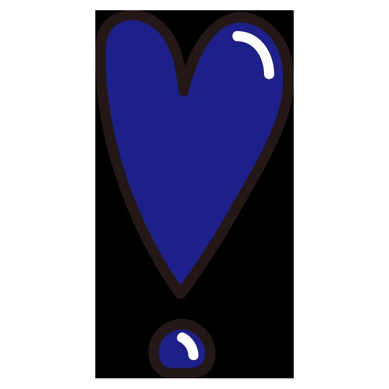 つやのあるハートのビックリマーク青