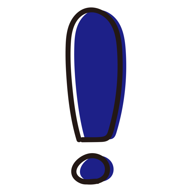 上が丸いビックリマーク青
