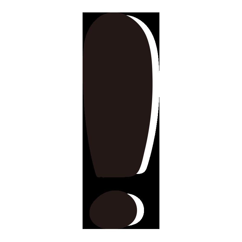 上が丸いビックリマーク黒