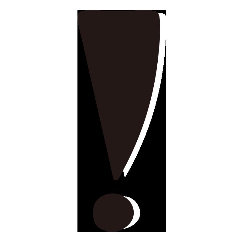 三角のビックリマーク黒