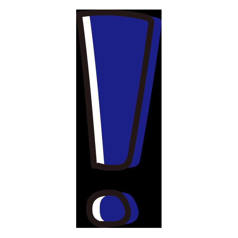 四角いビックリマーク青