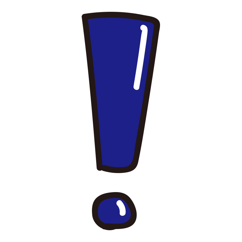 つやのある四角いビックリマーク青