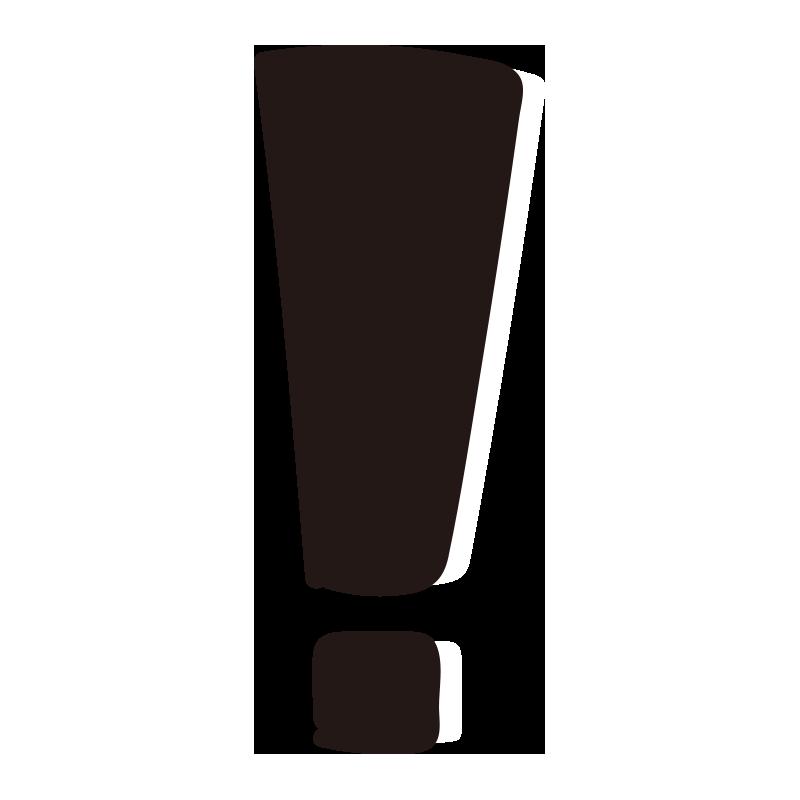 下も四角いビックリマーク黒