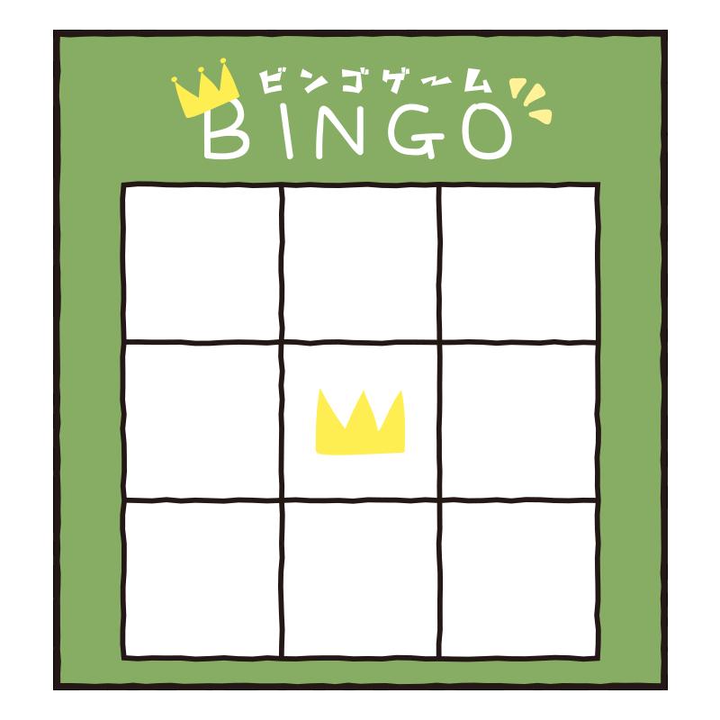 ビンゴゲームグリーン3×3(フリースポットあり)