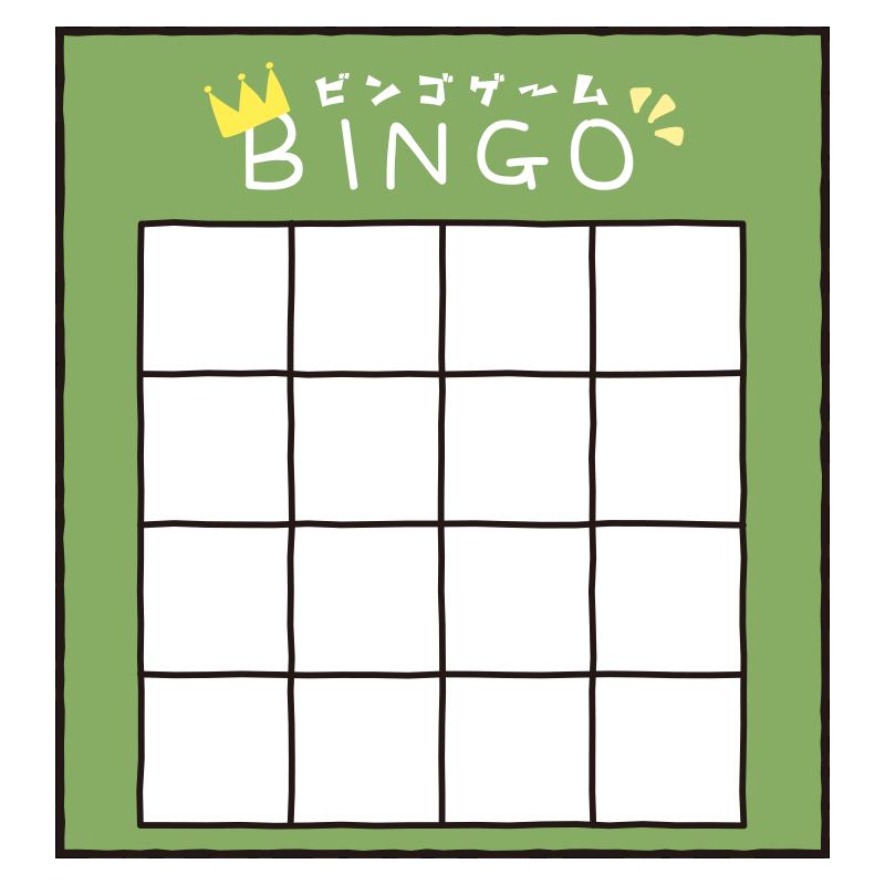 ビンゴゲームグリーン(4×4)