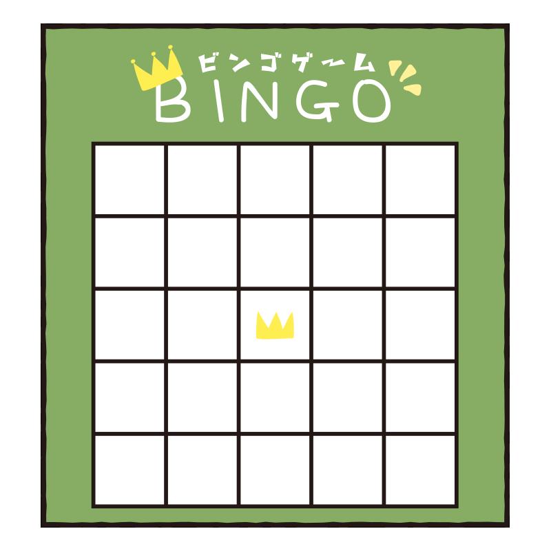 ビンゴゲームグリーン5×5