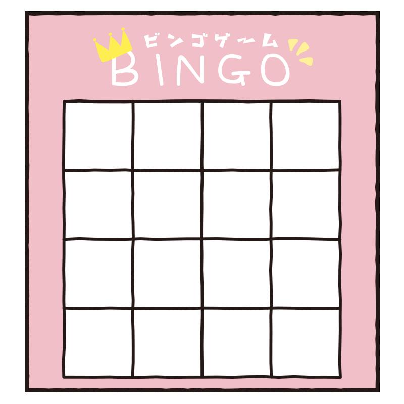 ビンゴゲームピンク(4×4)