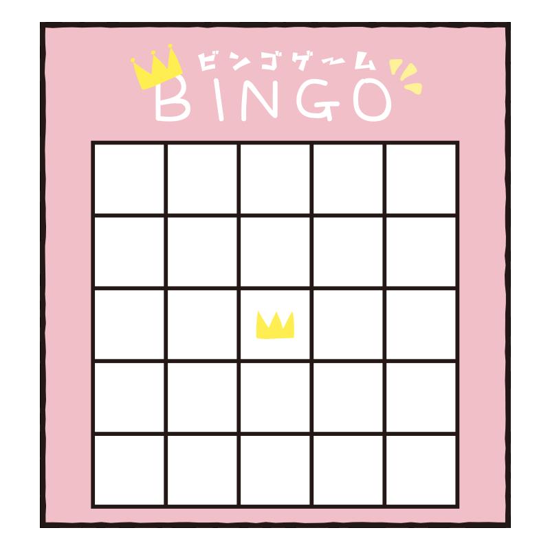 ビンゴゲーム5×5
