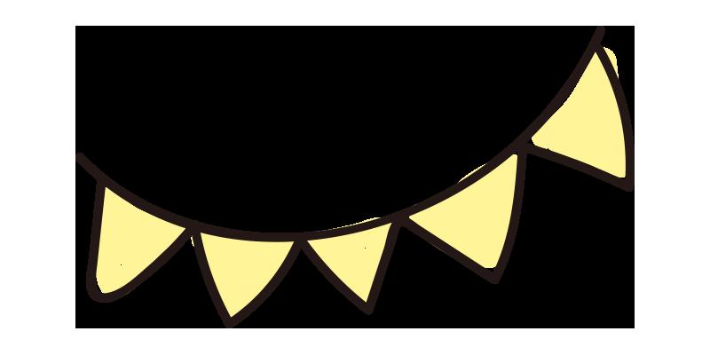 黄色のガーランド