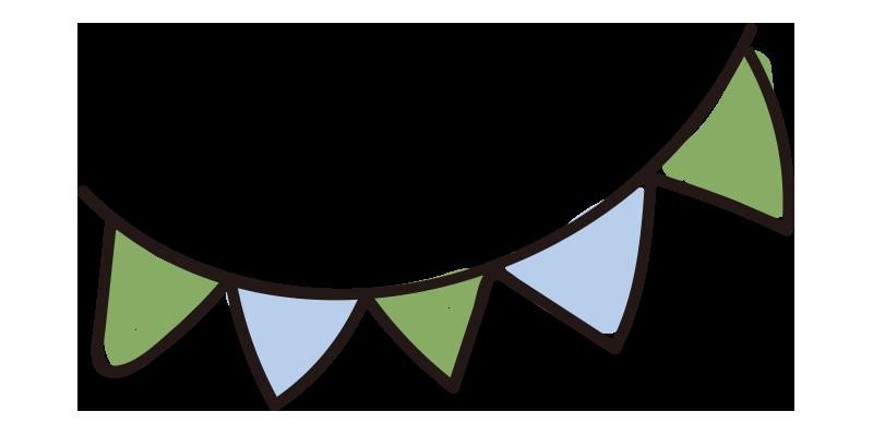 青と緑のガーランド