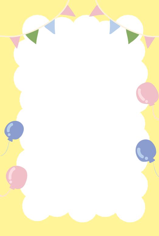 ふわふわの枠と風船黄色(はがき縦)