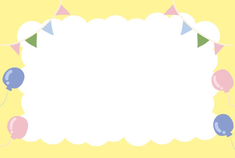 ふわふわの枠と風船黄色(はがき横)