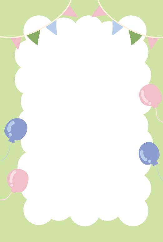 ふわふわの枠と風船緑(はがき縦)