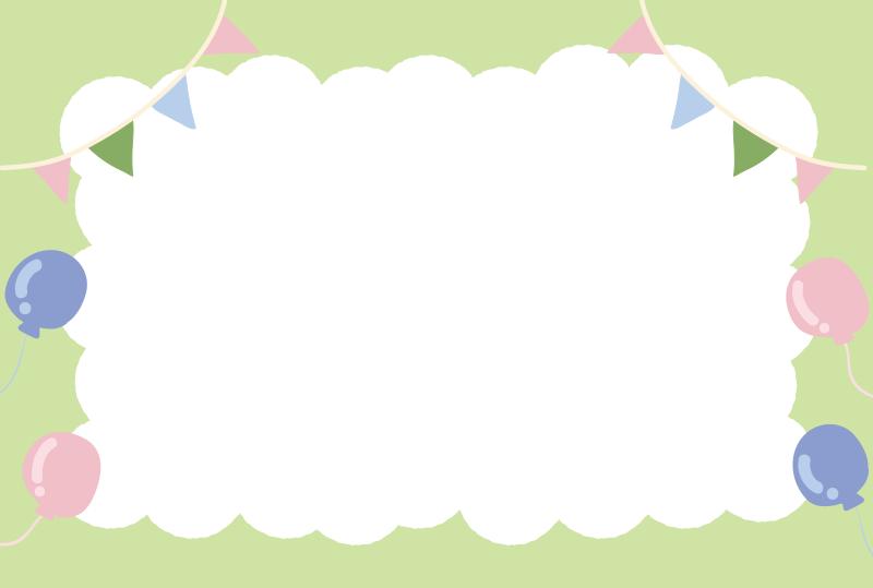 ふわふわの枠と風船緑(はがき横)