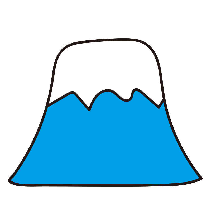 ゆるい富士山