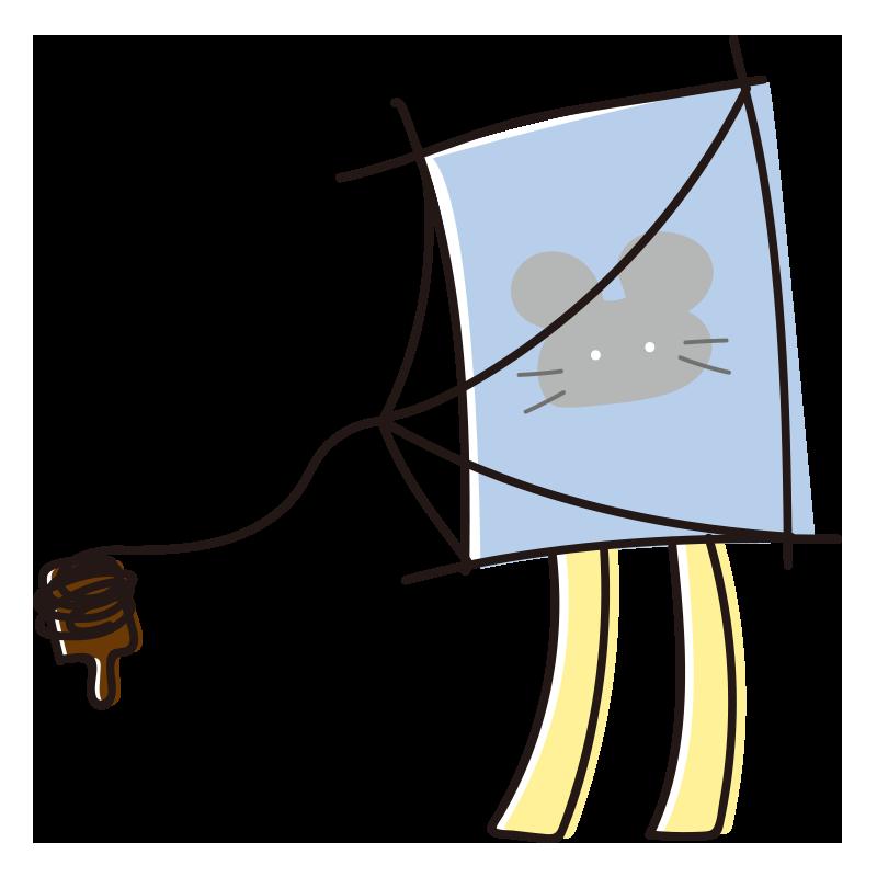 ねずみの凧