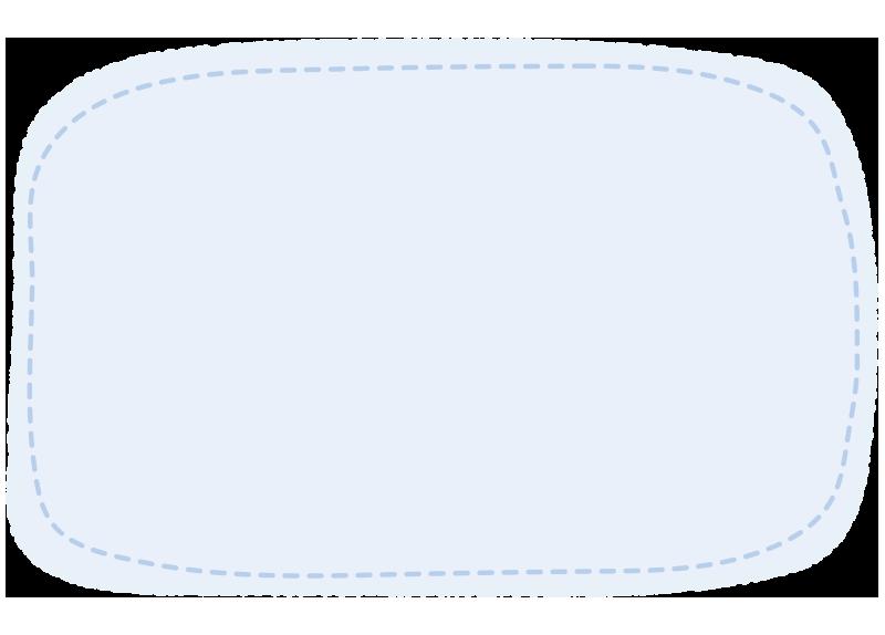 青い点線の枠