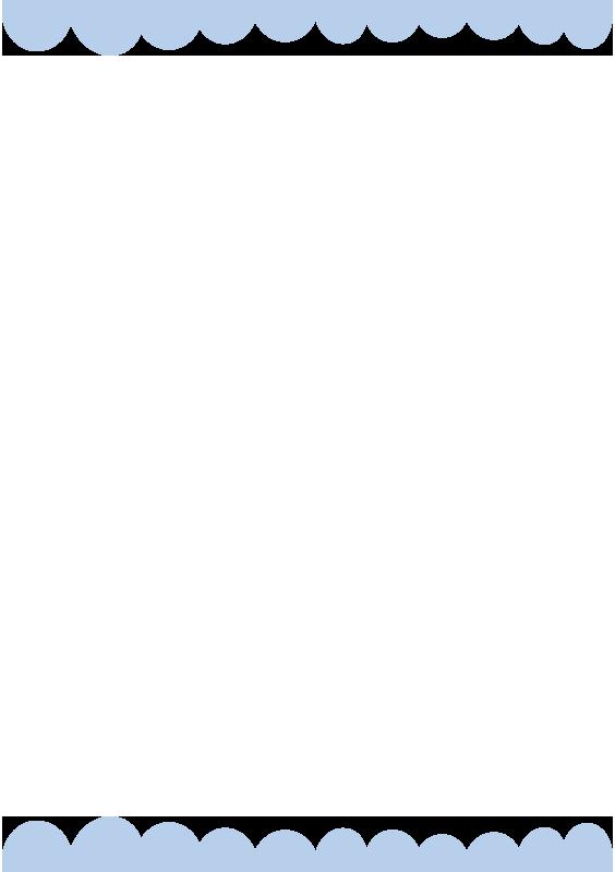 青いふわふわ上下の枠(A4縦)
