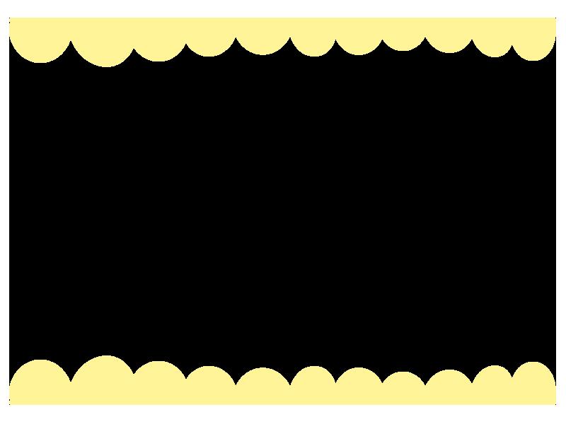 黄色のふわふわ上下の枠