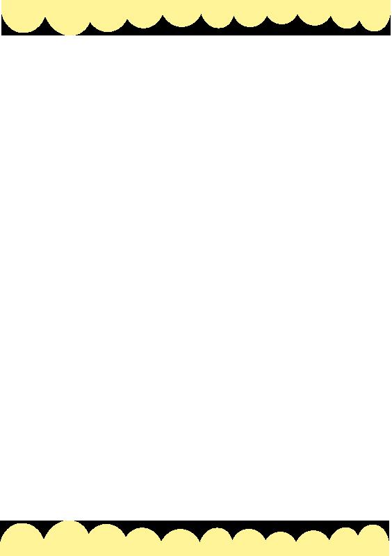 黄色のふわふわ上下の枠(A4縦)