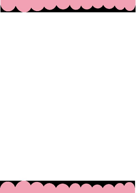 ピンクのふわふわ上下の枠(A4縦)