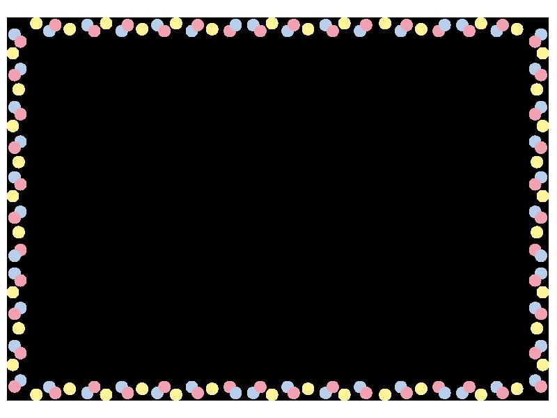 カラフルな水玉の枠