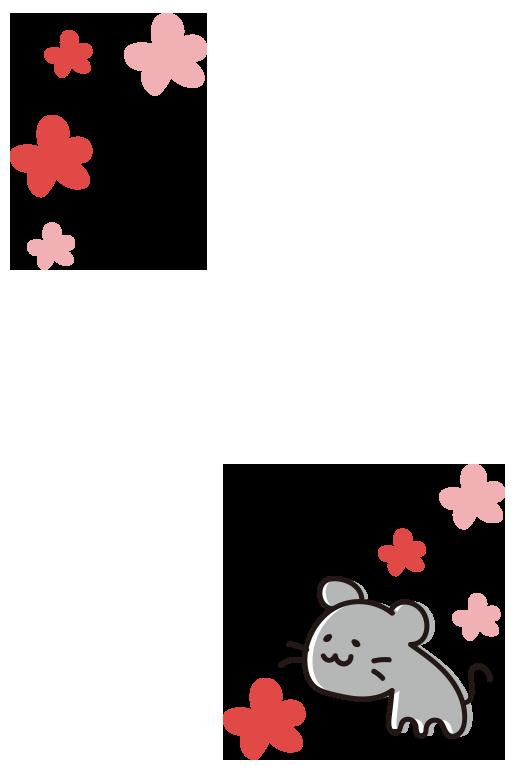 ねずみと梅(はがき縦)